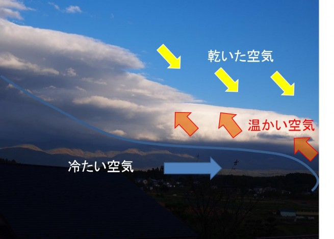inokuma_8_3