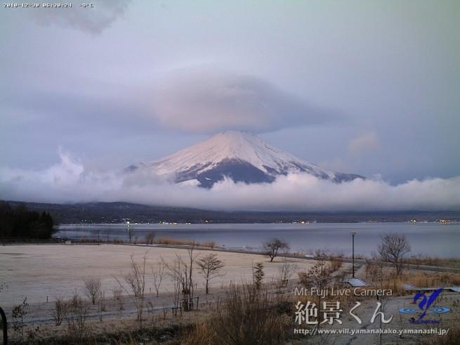inokuma_9_4
