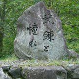 日本の国立公園の山の魅力①「剱岳」