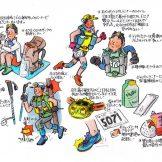 春夏秋冬山便り-「日本山岳耐久レース(24時間以内)~「長谷川恒男CUP」」(2018年10月)