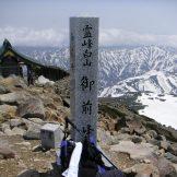 日本の国立公園の山の魅力⑬「白山」