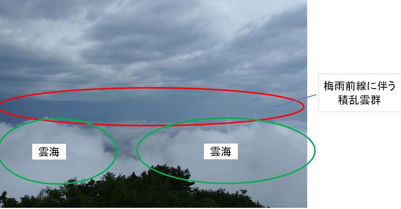 レーダー 藤沢 雨雲 市 天気